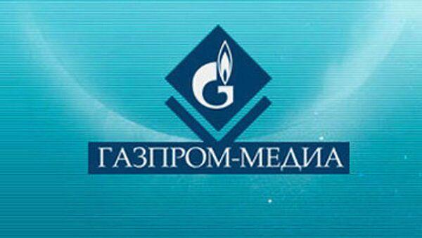 Газпром-Медиа Холдинг. Архивное фото
