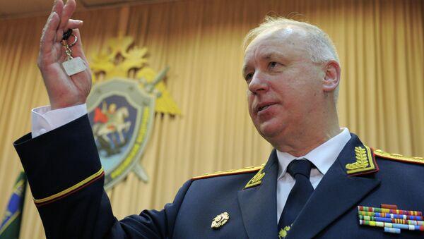 Глава СК РФ Александр Бастрыкин. Архивное фото