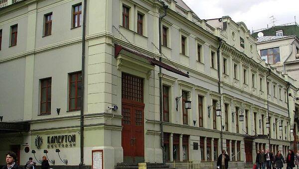 МХТ им. А. П. Чехова, архивное фото