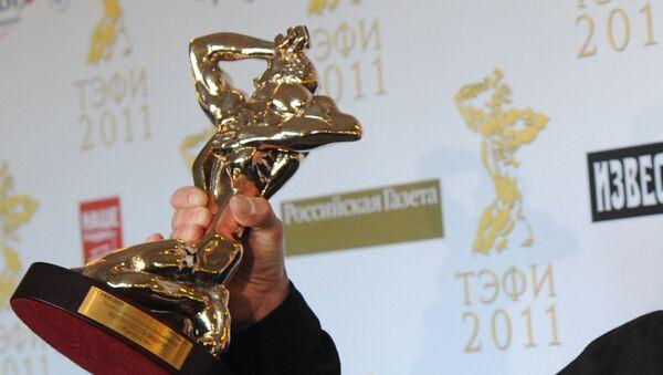 Премия ТЭФИ, архивное фото