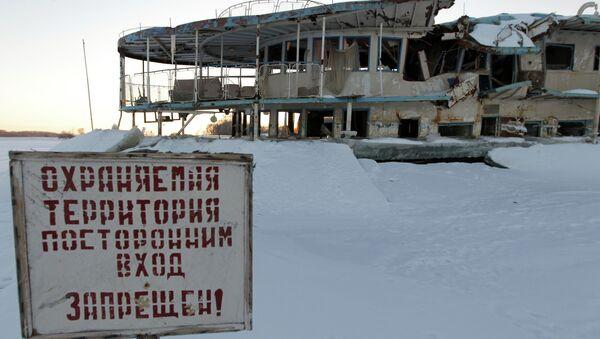 Теплоход Булгария. Архивное фото
