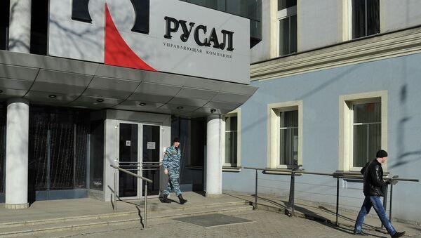 В московском офисе компании РусАл проходят обыски