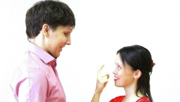 Сцена из спектакля Они поженились, и у них было много... в Театриуме