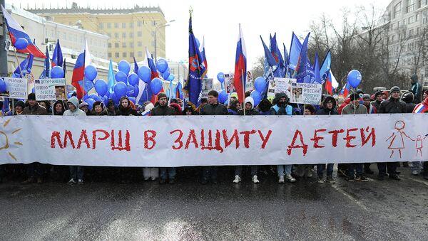 Участники шествия В защиту детей на Гоголевском бульваре в Москве
