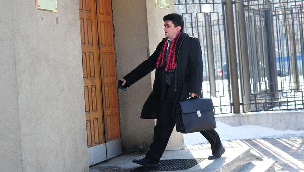 Адвокат Вадим Прохоров. Архивное фото