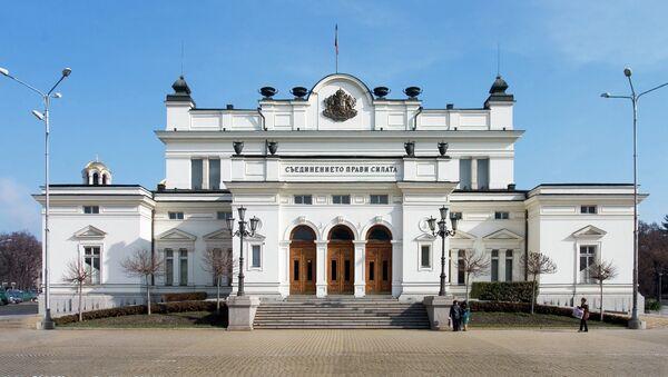 Здание парламента Болгарии в городе София