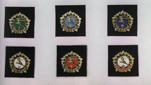 Образцы значков Готов к труду и обороне СССР