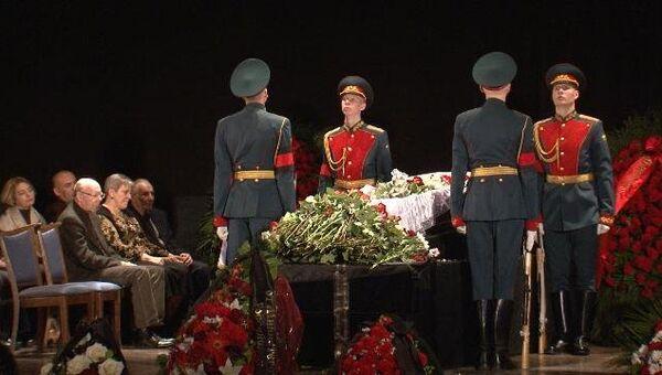 Бориса Васильева проводили в последний путь с офицерскими почестями