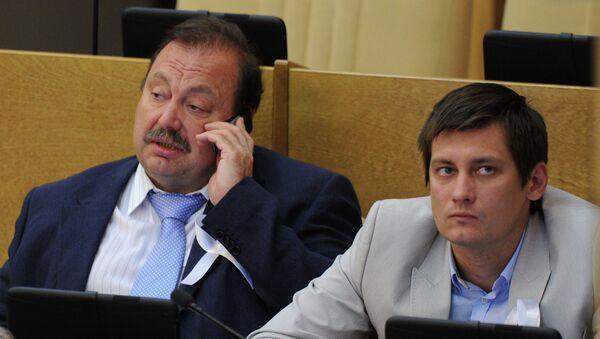 Геннадий Гудков и Дмитрий Гудков