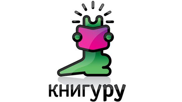 Логотип Книгуру