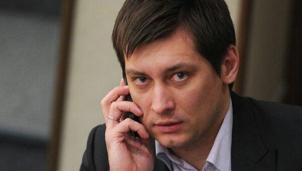 Дмитрий Гудков . Архив