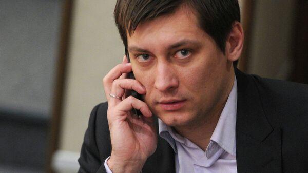 Член комитета Госдумы по конституционному законодательству и государственному строительству Дмитрий Гудков