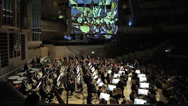 Симфонический оркестр Русская филармония. Архивное фото