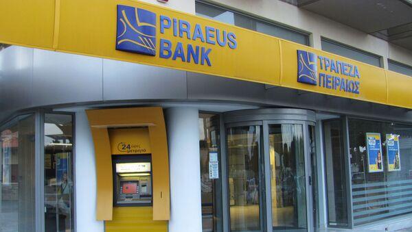 Греческий банк Piraeus Bank на Кипре