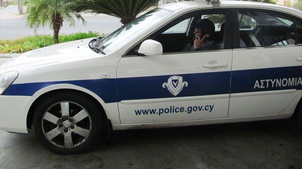 Кипрская полиция. Архивное фото