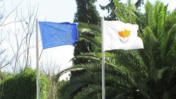 Ситуация на Кипре. Архивное фото