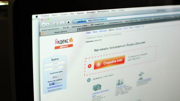 Сайт Яндекс.Деньги. Архивное фото