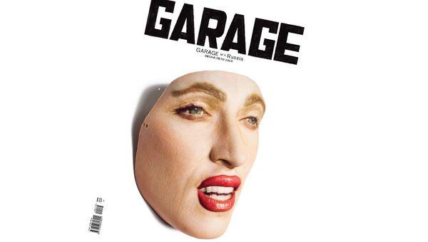 Обложка русской версии журнала GARAGE