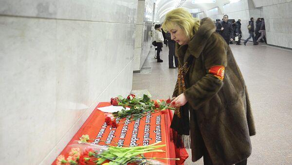 Люди несут цветы на станцию Лубянка в память о теракте, который произошел 29 марта 2010 года