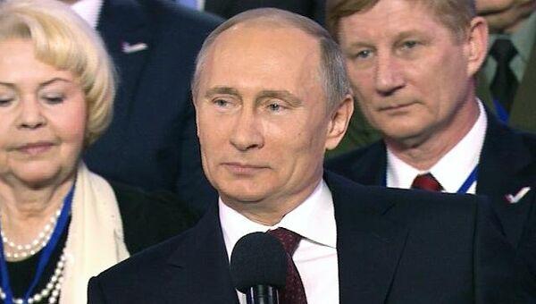 Путин о службе в КГБ, ювенальной юстиции, работе власти и миссии ОНФ