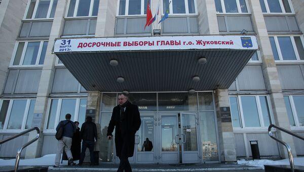 Здание администрации города Жуковский. Архив