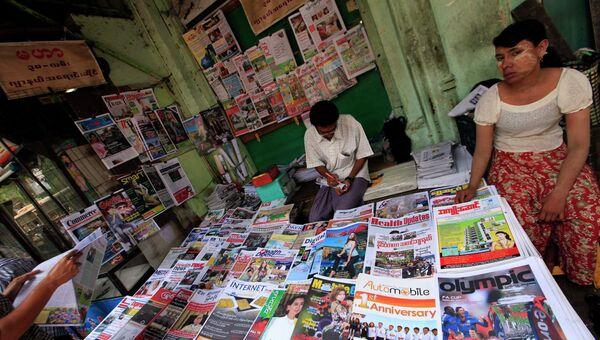 Продажа газет и журналов в Янгоне, Мьянма