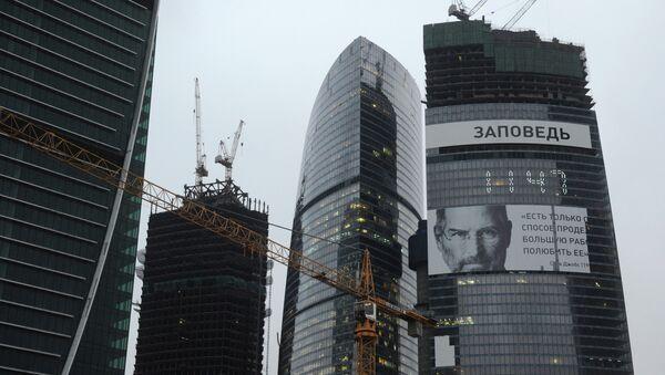 Башня Федерация Московского международного делового центра Москва-Сити. Архивное фото