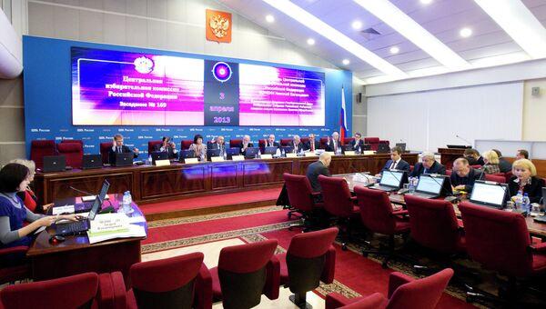 Заседание Центральной избирательной комиссии РФ. Архивное фото