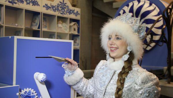 Волшебная почта Снегурочки в Костроме