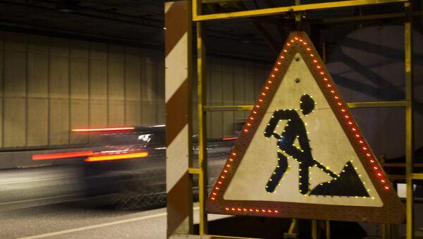 Знак Дорожные работы. Архивное фото