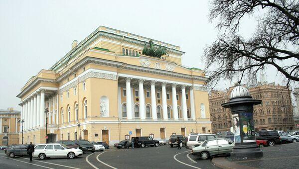 Здание Александринского театра, архивное фото