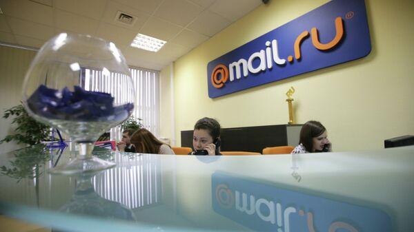 Работа офиса Mail.ru в Москве. Архивное фото