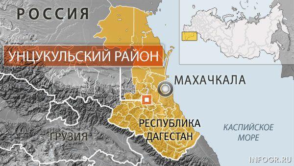 Унцукульский район Дагестана