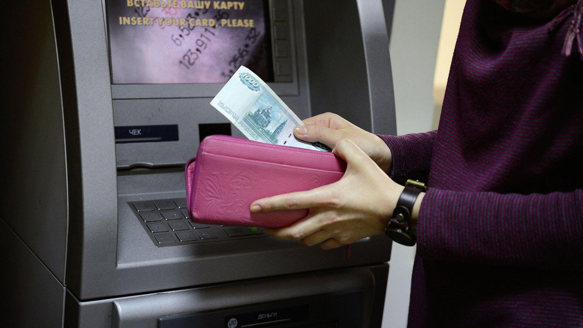 Снятие денег с банковской карты - РИА Новости, 1920, 03.02.2021