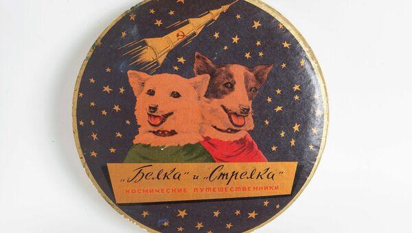Коробка для конфет Белка и Стрелка - космические путешественники