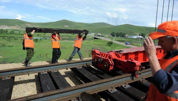 Строительство железной дороги. Архив