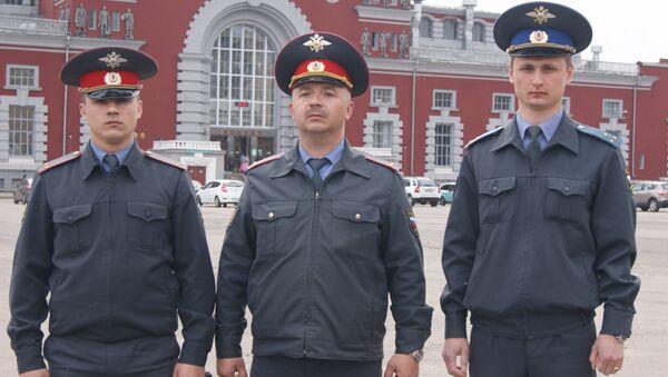 Полицейские Алексей Едрешов, Александр Самсоненко и Дмитрий Коновалов
