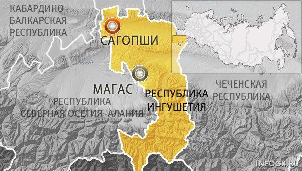 Селение Сагопши, Ингушетия