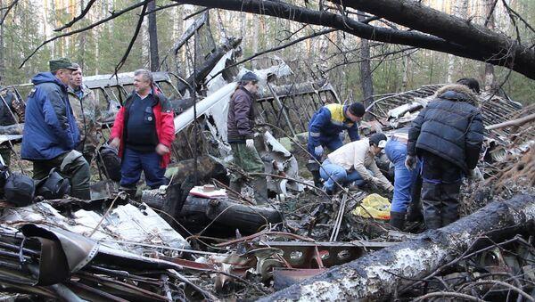 Пропавший год назад на Урале Ан-2: место обнаружения и версии крушения борта