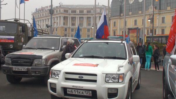 Финиш автопробега Москва-Владивосток. Архивное фото