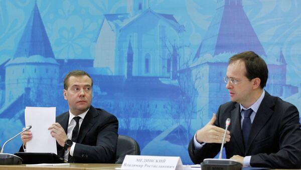 Дмитрий Медведев и Владимир Мединский. Архив