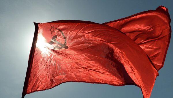 Флаг Победы. Архивное фото