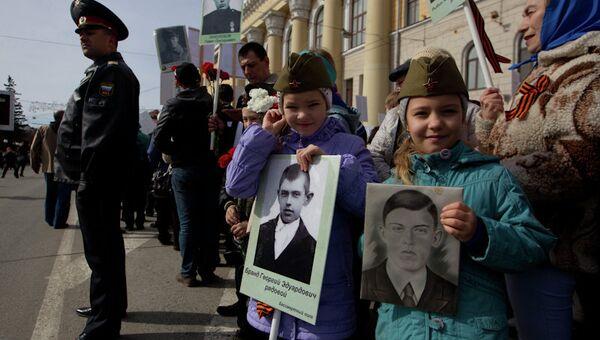 Акция Бессмертный полк-2013 в Томске