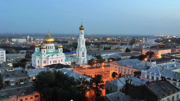 Вид на Ростов-на-Дону. Архивное фото