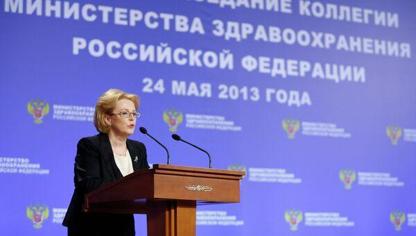 В.Скворцова на заседании коллегии Минздрава РФ