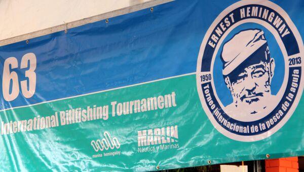 Эмблема 63-го турнира по рыбной ловле имени Эрнеста Хемингуэя