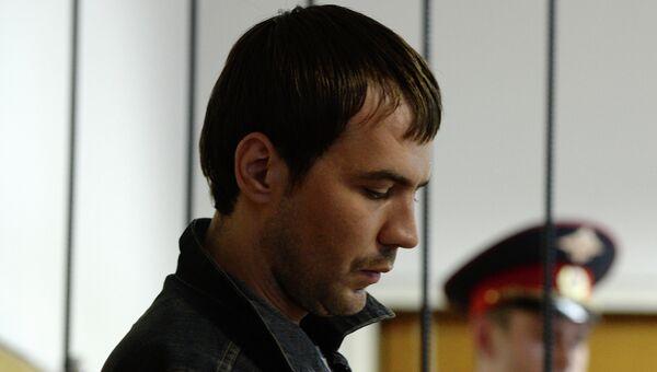 Арест Алексея Баймурадова виновника ДПТ на ВВЦ