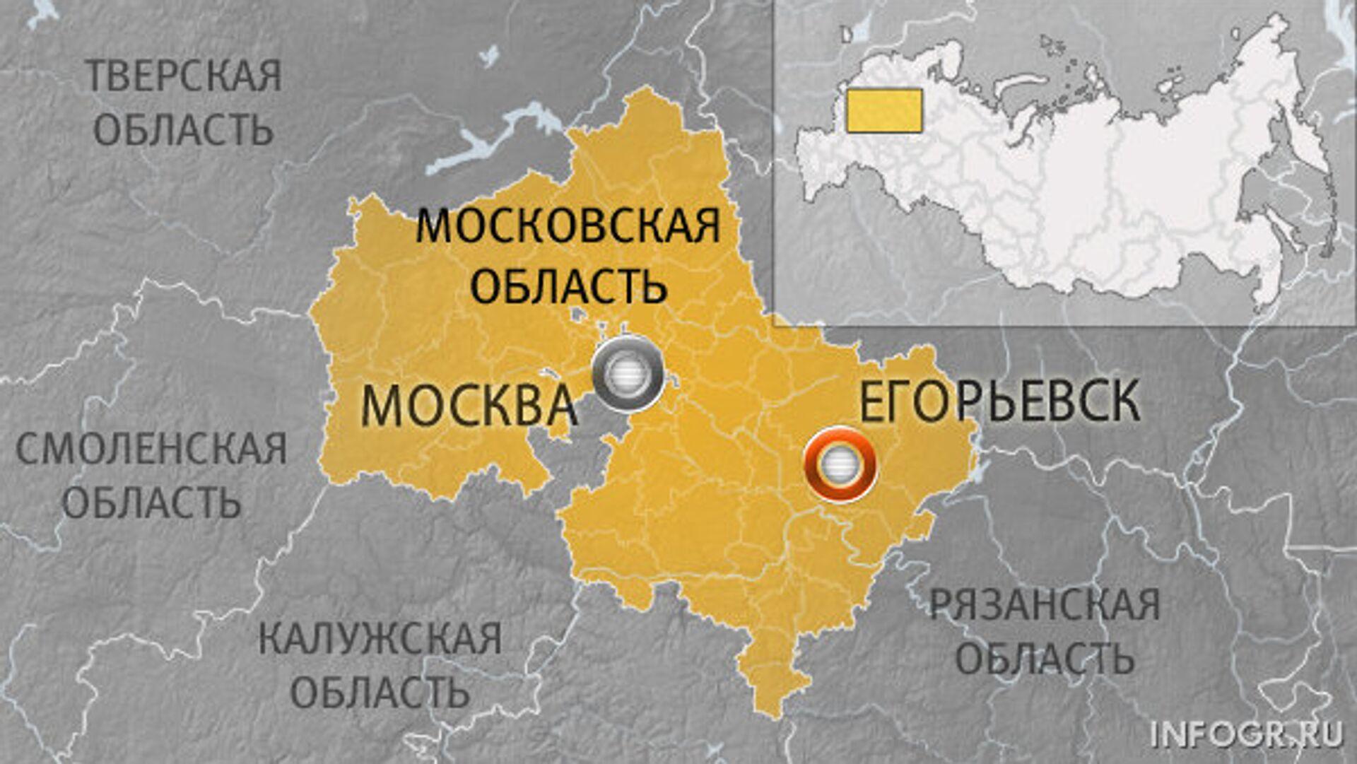 Город Егорьевск Московской области - РИА Новости, 1920, 02.08.2021