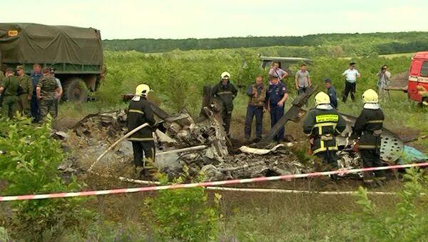 Очевидец о том, что происходило на месте крушения военного вертолета Ми-8Т