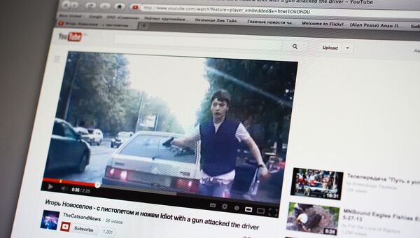 Нападение на водителя автомобиля в Екатеринбурге